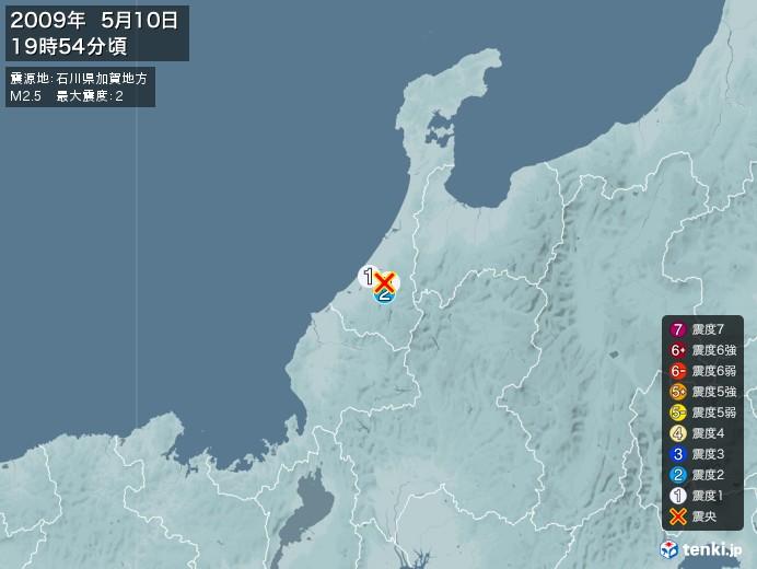 地震情報(2009年05月10日19時54分発生)