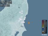 2009年05月11日01時21分頃発生した地震