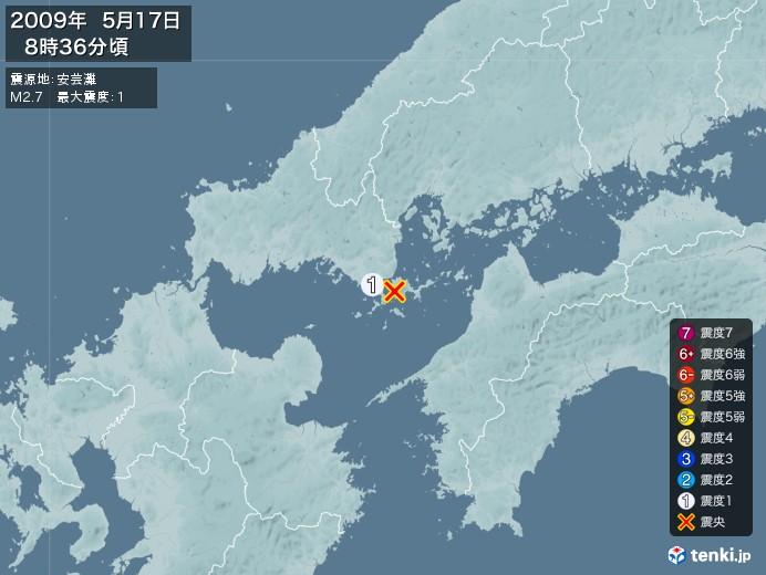 地震情報(2009年05月17日08時36分発生)
