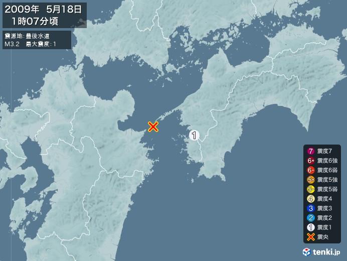 地震情報(2009年05月18日01時07分発生)