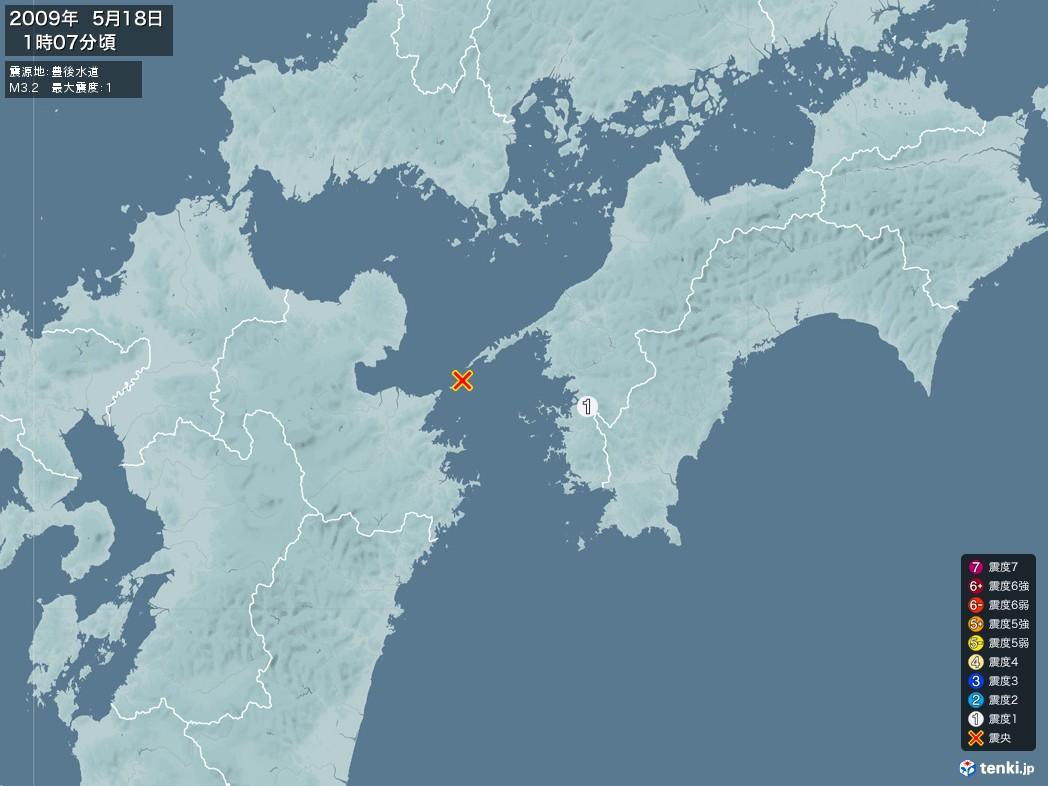 地震情報 2009年05月18日 01時07分頃発生 最大震度:1 震源地:豊後水道(拡大画像)