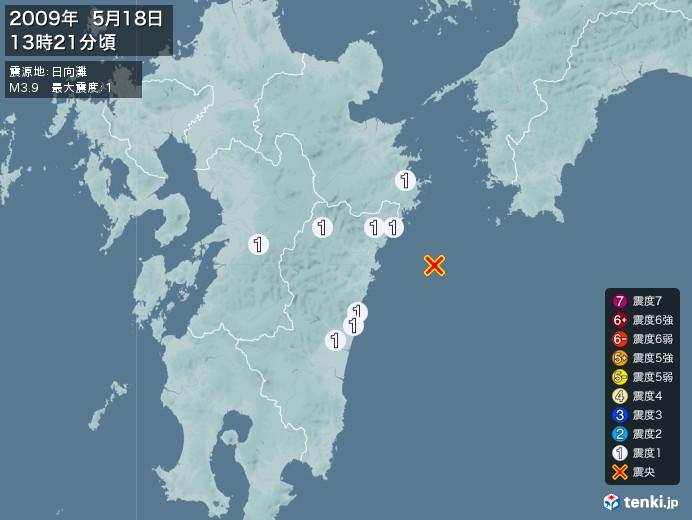 地震情報(2009年05月18日13時21分発生)