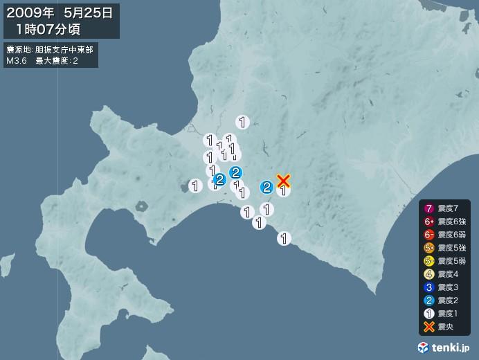 地震情報(2009年05月25日01時07分発生)