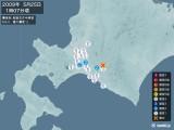 2009年05月25日01時07分頃発生した地震