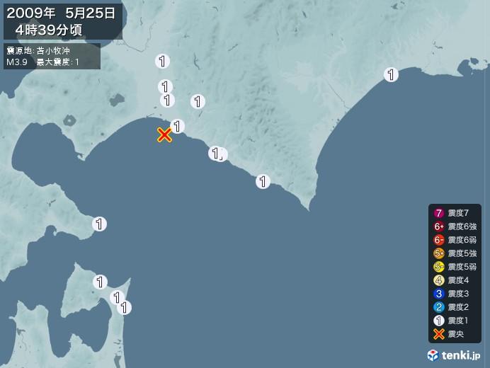 地震情報(2009年05月25日04時39分発生)