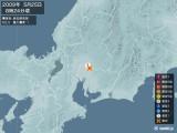 2009年05月25日08時24分頃発生した地震
