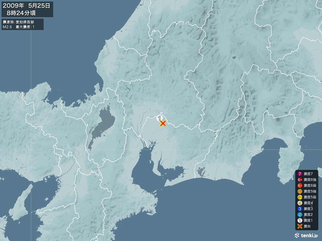 地震情報 2009年05月25日 08時24分頃発生 最大震度:1 震源地:愛知県西部(拡大画像)