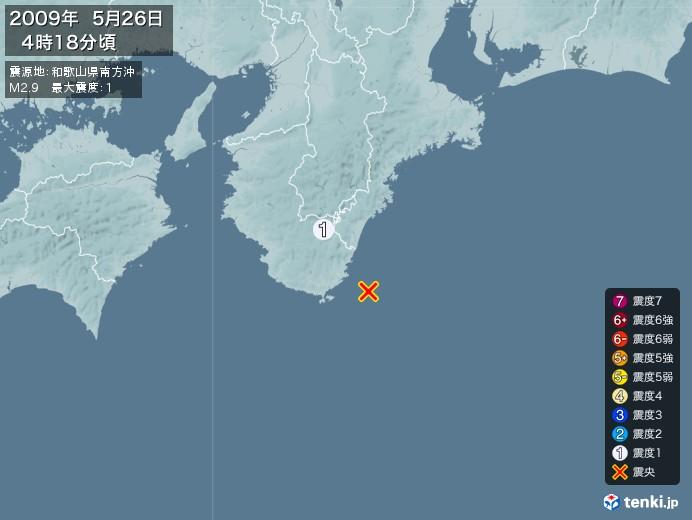 地震情報(2009年05月26日04時18分発生)