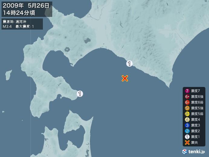 地震情報(2009年05月26日14時24分発生)