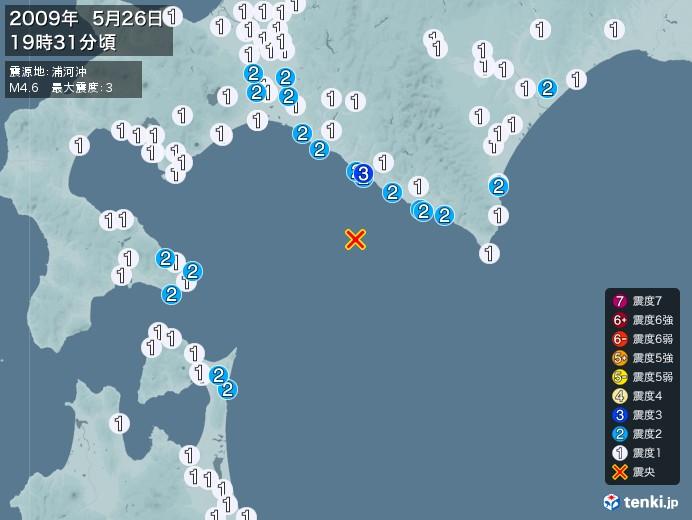 地震情報(2009年05月26日19時31分発生)