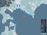 2009年05月26日19時31分頃発生した地震