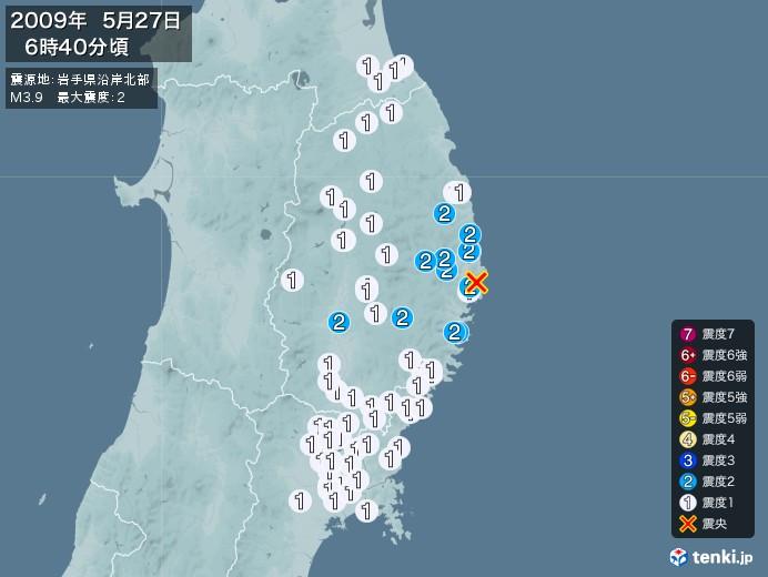 地震情報(2009年05月27日06時40分発生)