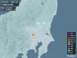 2009年05月27日15時53分頃発生した地震