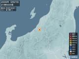2009年05月27日21時54分頃発生した地震