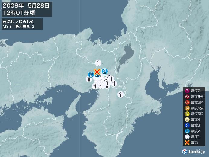 地震情報(2009年05月28日12時01分発生)
