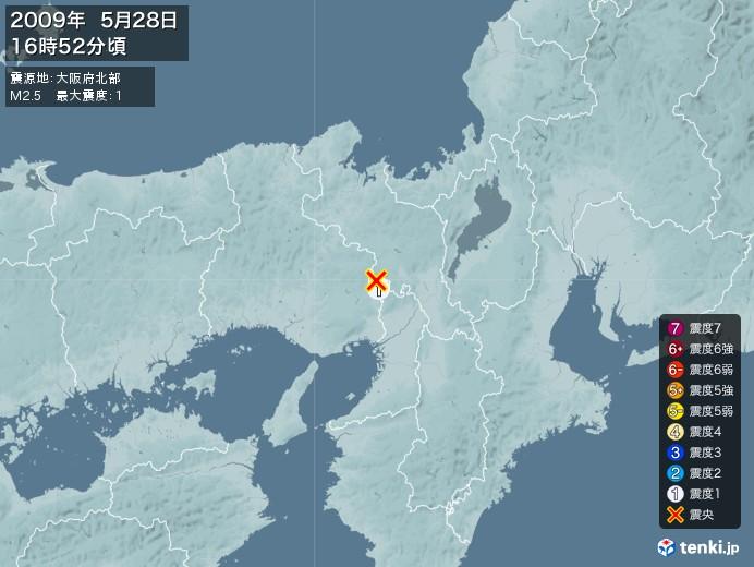 地震情報(2009年05月28日16時52分発生)