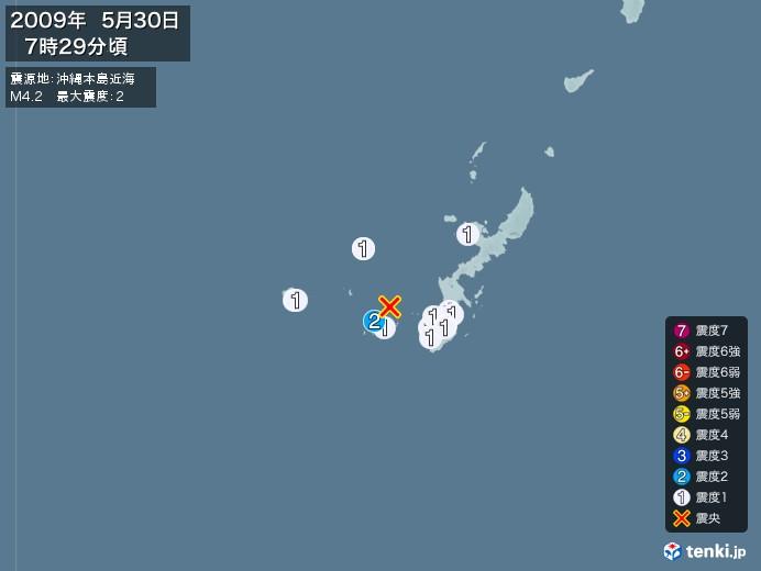 地震情報(2009年05月30日07時29分発生)