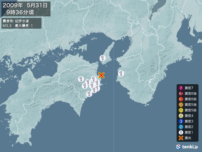地震情報(2009年05月31日09時36分発生)