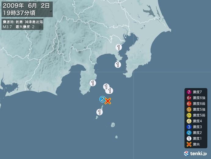 地震情報(2009年06月02日19時37分発生)