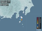 2009年06月02日19時37分頃発生した地震