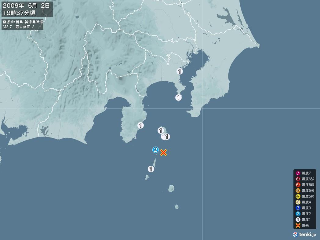 地震情報 2009年06月02日 19時37分頃発生 最大震度:2 震源地:新島・神津島近海(拡大画像)