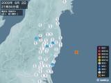 2009年06月02日21時34分頃発生した地震