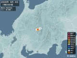 2009年06月04日01時03分頃発生した地震