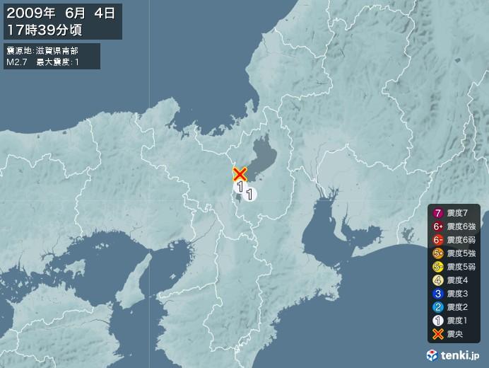 地震情報(2009年06月04日17時39分発生)
