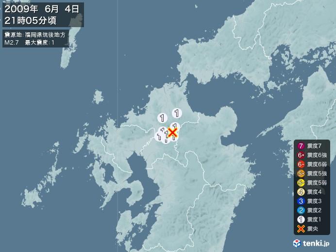 地震情報(2009年06月04日21時05分発生)