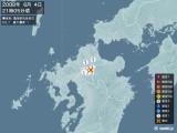2009年06月04日21時05分頃発生した地震
