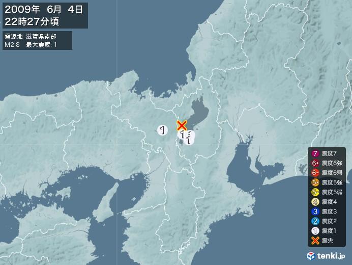 地震情報(2009年06月04日22時27分発生)