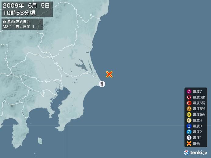 地震情報(2009年06月05日10時53分発生)