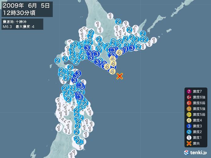 地震情報(2009年06月05日12時30分発生)