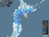 2009年06月05日12時30分頃発生した地震