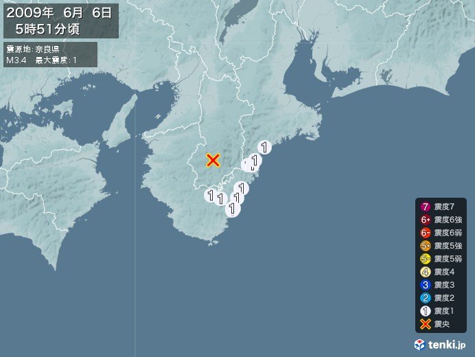 地震情報(2009年06月06日05時51分発生)