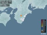 2009年06月06日05時51分頃発生した地震