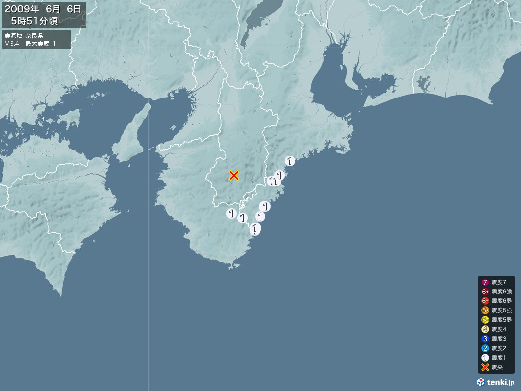 地震情報 2009年06月06日 05時51分頃発生 最大震度:1 震源地:奈良県(拡大画像)