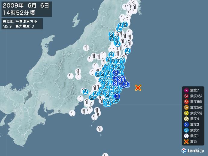 地震情報(2009年06月06日14時52分発生)