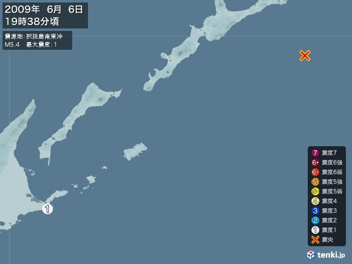 地震情報(2009年06月06日19時38分発生)
