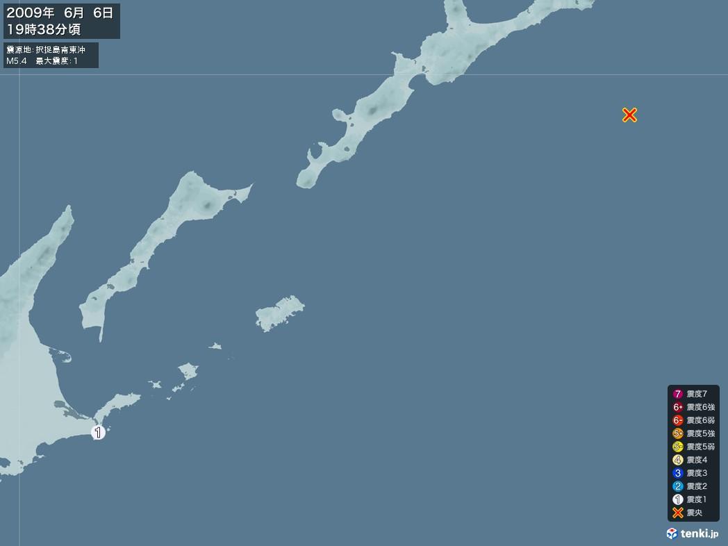 地震情報 2009年06月06日 19時38分頃発生 最大震度:1 震源地:択捉島南東沖(拡大画像)