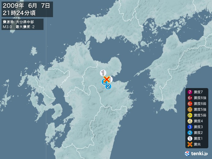 地震情報(2009年06月07日21時24分発生)