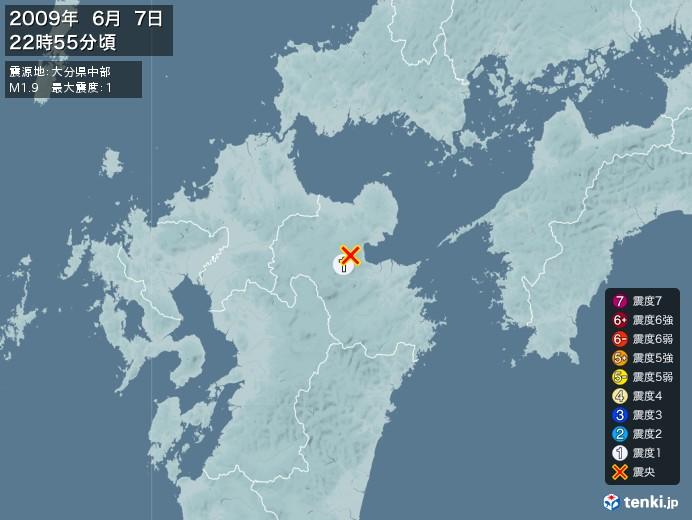 地震情報(2009年06月07日22時55分発生)