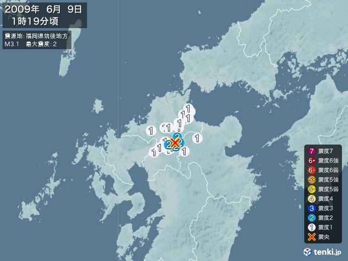 地震情報(2009年06月09日01時19分発生)
