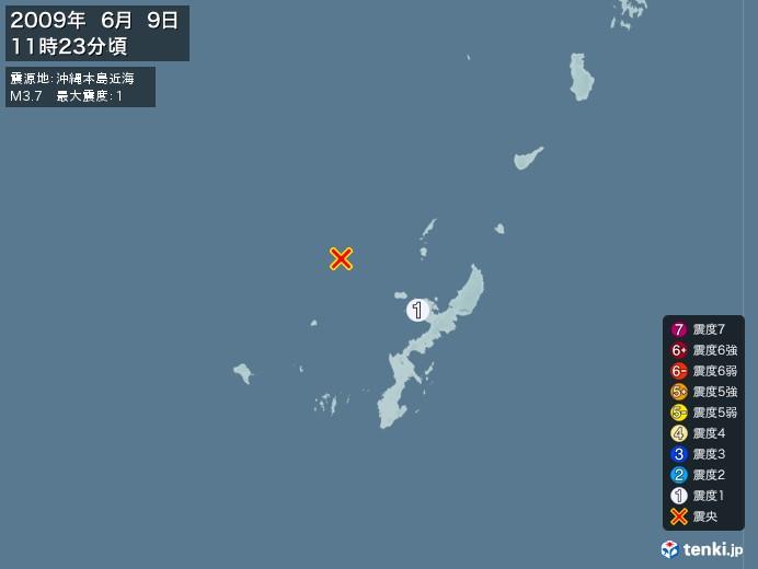 地震情報(2009年06月09日11時23分発生)