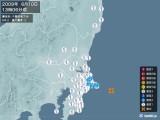 2009年06月10日13時06分頃発生した地震