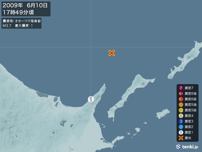 地震情報(2009年06月10日17時49分発生)