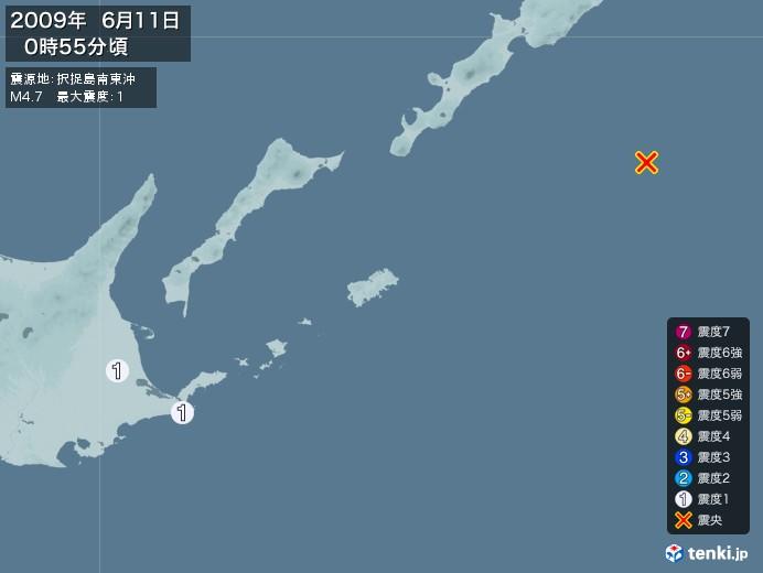 地震情報(2009年06月11日00時55分発生)