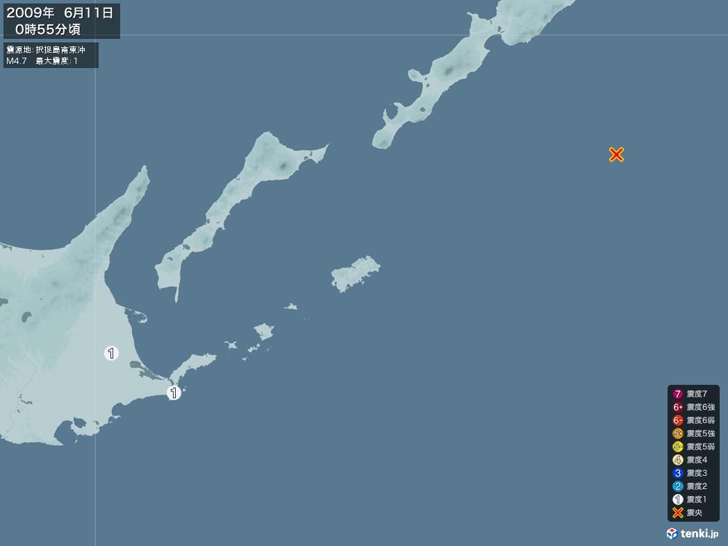 地震情報 2009年06月11日 00時55分頃発生 最大震度:1 震源地:択捉島南東沖(拡大画像)