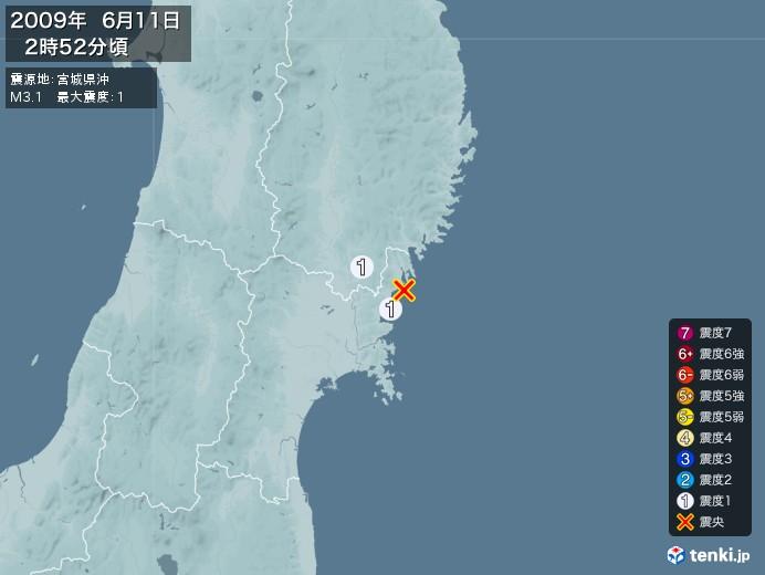 地震情報(2009年06月11日02時52分発生)