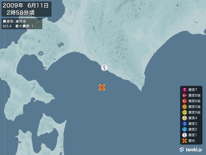 地震情報(2009年06月11日02時58分発生)